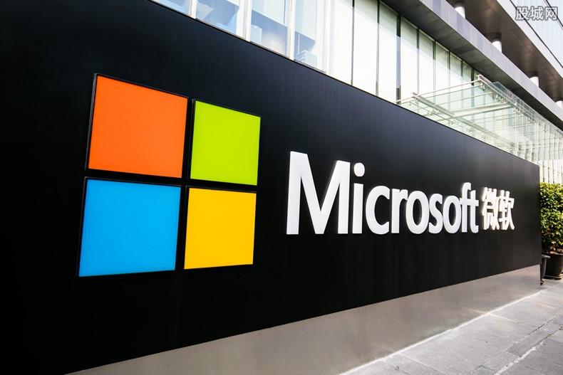 微软停止与华为合作