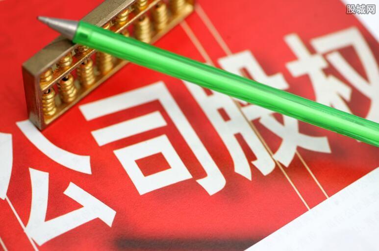 中国信达拟转让幸福人寿股权 优化整合子公司平台资源