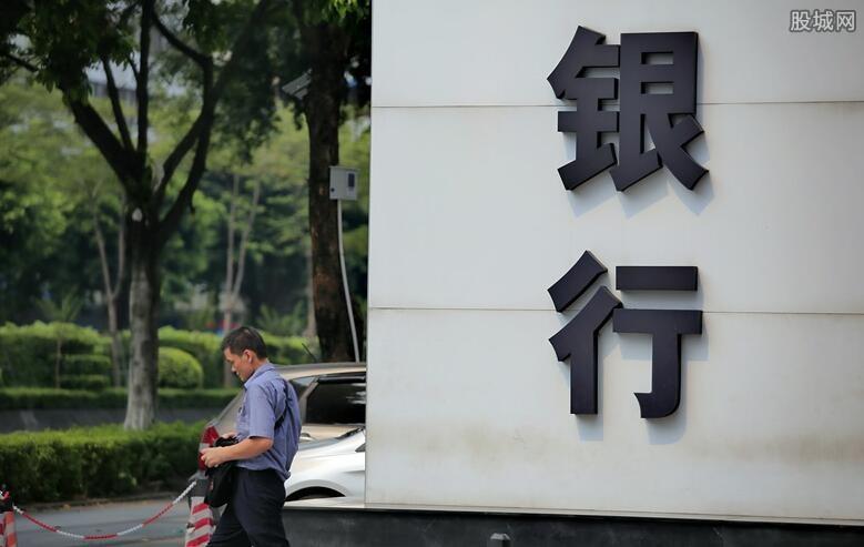 杭州银行上海资金运营中心开业获批 并核发金融许可证