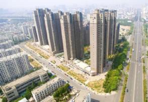 5月一线城市商品住宅价涨幅稳定 二手涨幅与上月相同