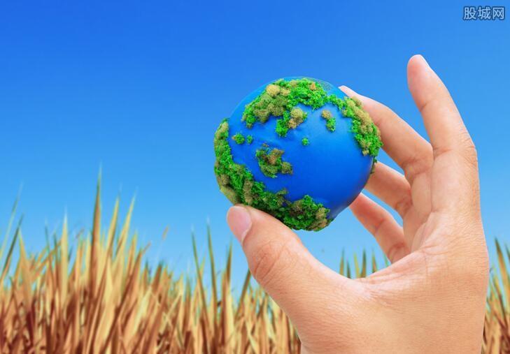 推进自然资源资产产权制度
