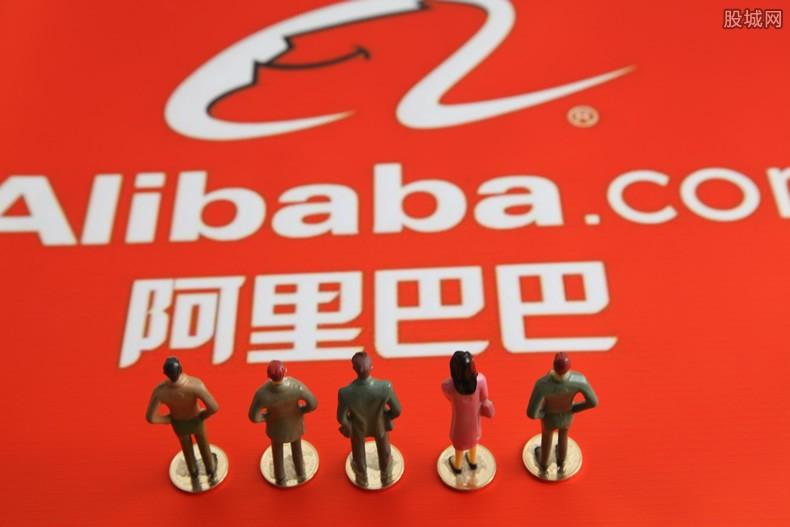 阿里巴巴组织再升级