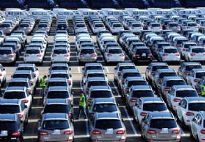 为何车市下滑严重? 2019中国汽车销量暴跌