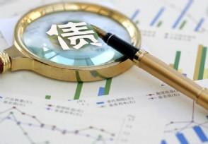 中央结算发布长三角债券指数 以债市基准价作为价格源