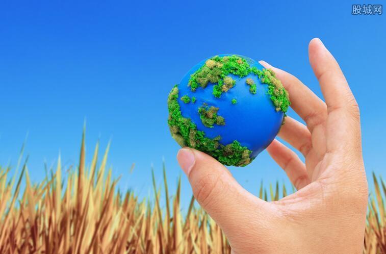 节能环保产业
