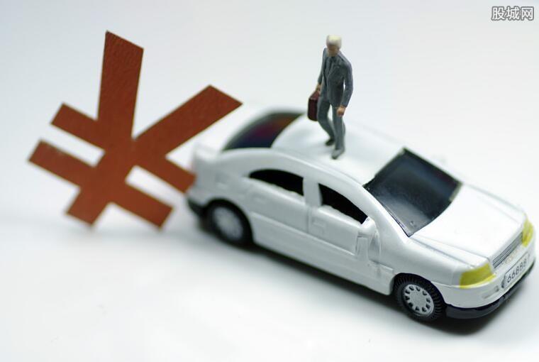 车辆购置税最新政策即将实施
