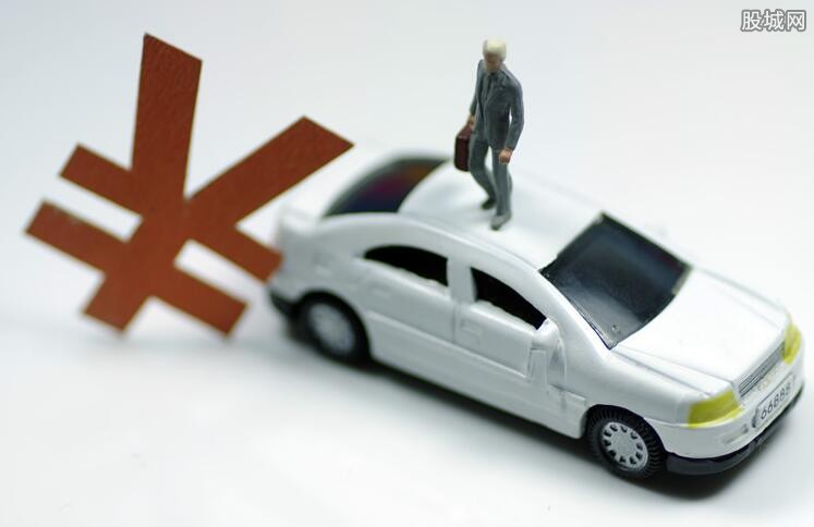 豐富保險資金配置渠道 更好服務保險主業發展