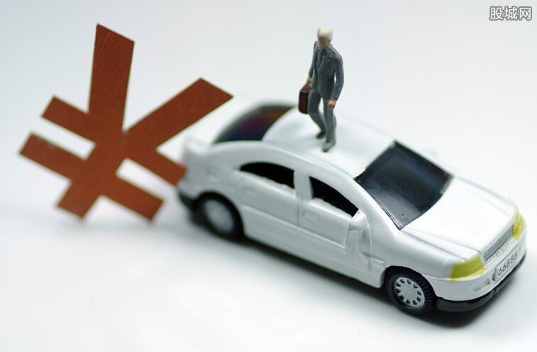 车辆购置税优惠政策