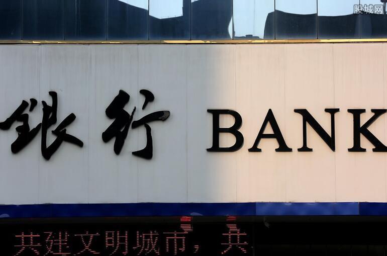 银行形势分析