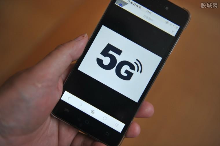5G手机来了