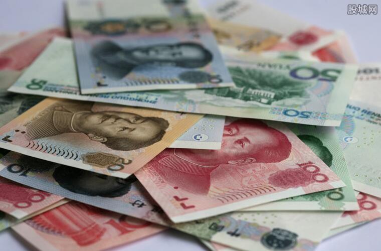 新版第五套人民币最新消息