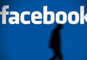 叫停脸书加密货币 脸书叫停加密货币背后的真相揭秘