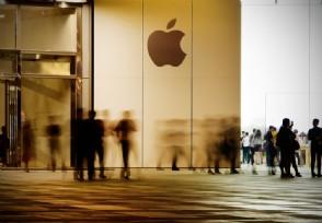 新iPhone发布时间 苹果新手机最新消息一览
