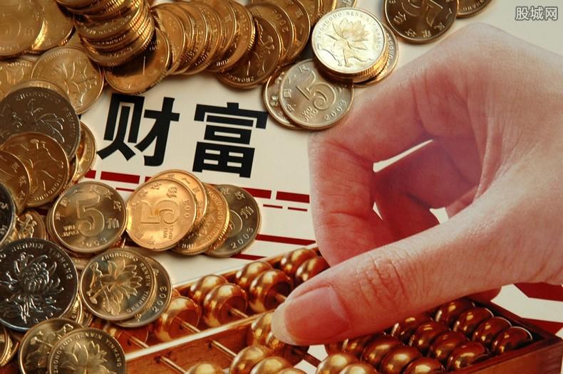 中国财富最多的人