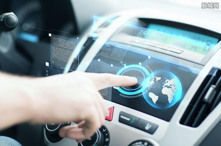 智能驾驶车辆