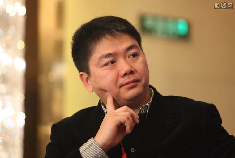 刘强东案最新进展