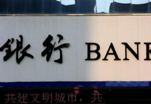 标普信评发布评级报告 工银租赁评级展望为稳定