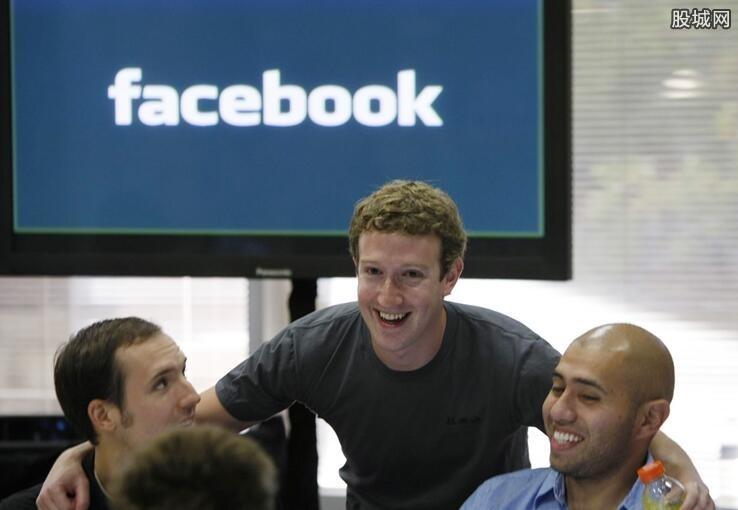 脸书被处罚