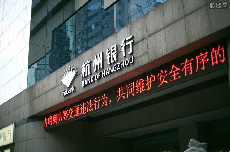 杭州银行业绩