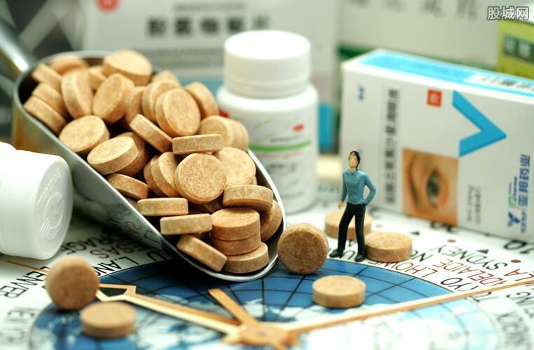 广州白云山医药