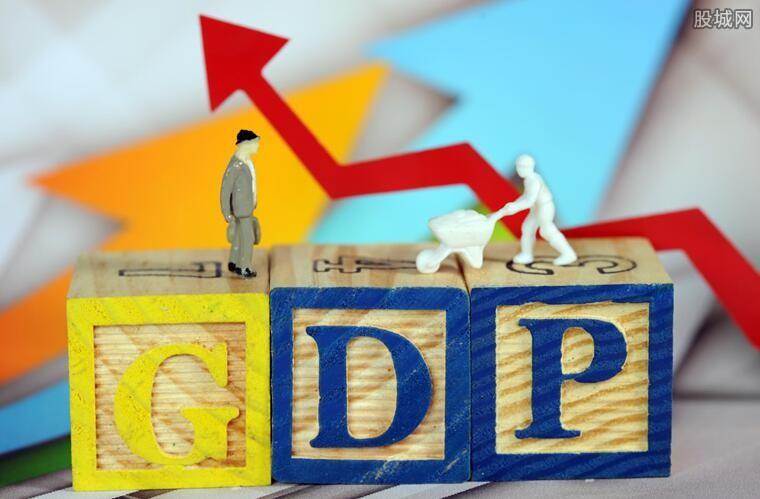 国民经济半年报出炉 GDP为45万亿同比增6.3%