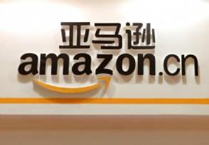 亚马逊停售纸质书 官方:优化运营效率并提升盈利能力