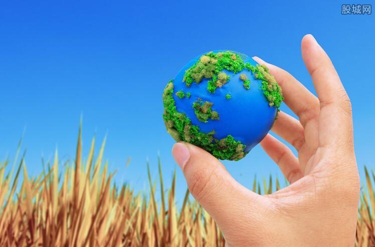 生态环境保护