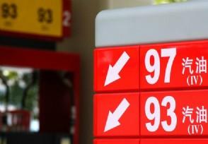 石化发布社会责任报告 推进成品油质量升级