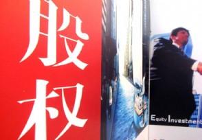 田中精机让股引蔷薇资本 年报风波后欲剥离并购公司