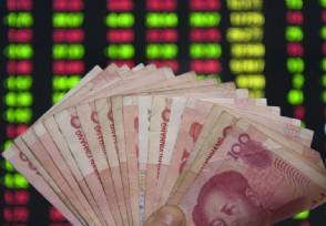 特斯拉暴跌460亿 特斯拉财报不佳导致股价暴跌