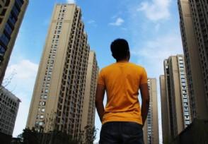 房产税试点来了 上海打响房产税第一枪?