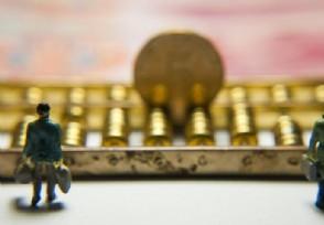 宜信财富李琳:宽松货币政策或持续1至2年