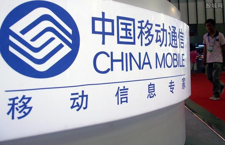 中国移动业绩下降
