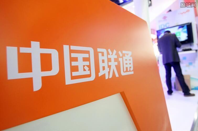 中国联通业绩增长