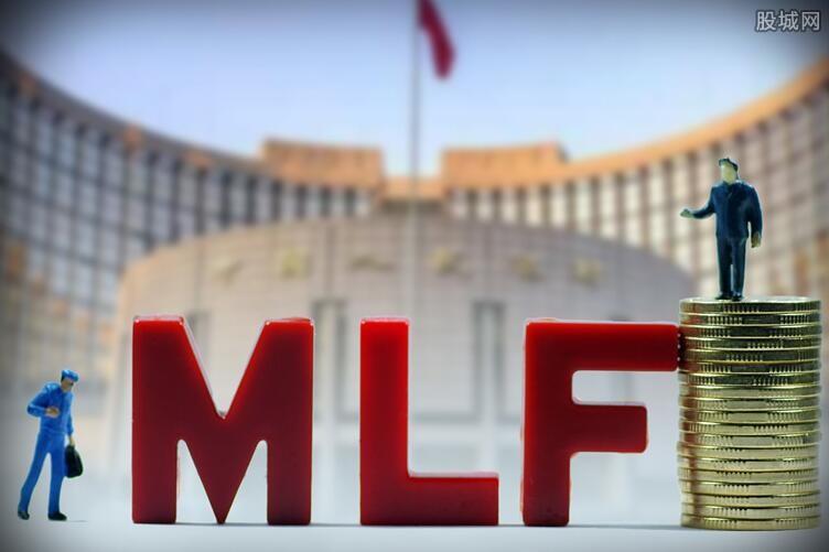 MLF开展