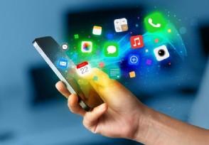 中国网民人均装56款APP 即时通讯类App最火