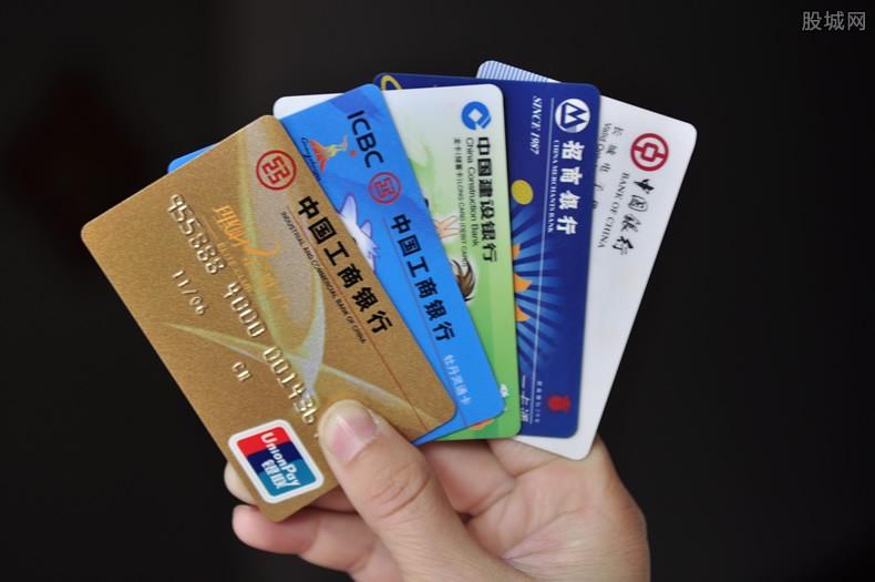 银行卡允许异地补办