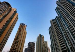 新房房价涨幅回落 7月份70城房价走势出炉