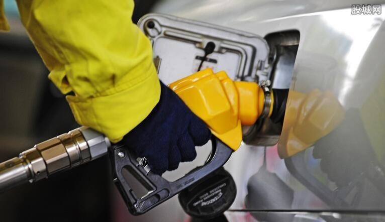 油价调整新消息
