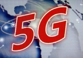 「全国期货股票配资公司电话号码」5g网络是换手机还是换卡 4g手机能用5g网络吗