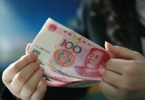「牛犇犇股票配资」人民币对美元中间价下调 23日报7.