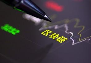 「福州股票配资的公司有哪些」Plustoken新消息8月 陈子涵等6人疑被批捕