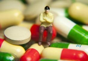 「百牛配资」湖北探索药品物流监管新方式 该新政有望在全国推广