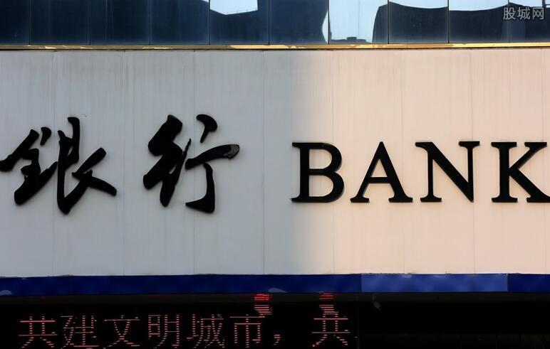 成都银行经营结构保