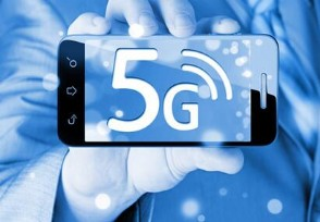 中国5g网络什么时候出 5g网络上市时间揭秘
