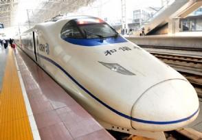 京雄城际铁路运行试验阶段 预计明年底全线通车