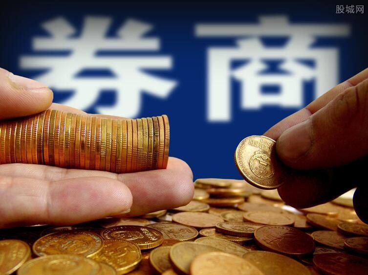 券商资管发行中短债基金 多只产品规模在20亿元
