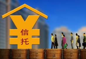 渤海信托申请冻结精达股份 冻结期限为三年