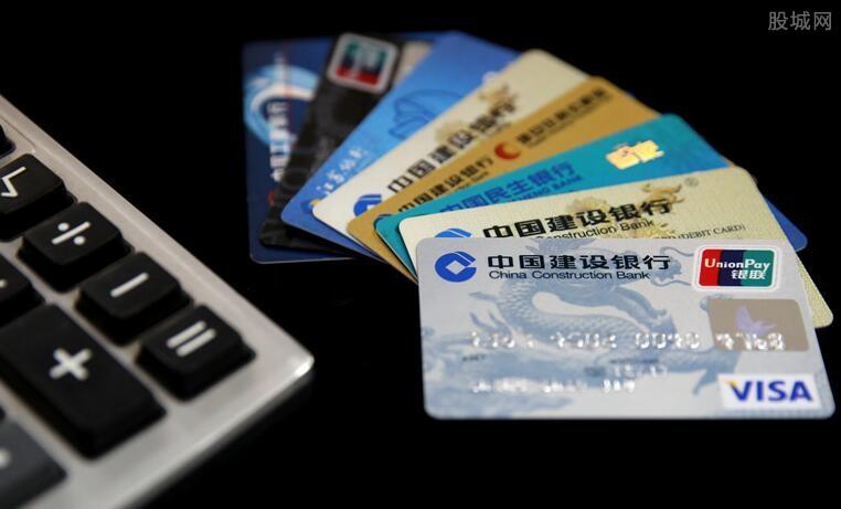 信用卡还不上怎么办 信用卡逾期后果有什么