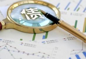 通昭配资_华为首次在境内发债 注册中期票据规模200亿元